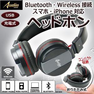 ヘッドホン Bluetooth ブラック ワイヤレス ブルー...