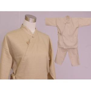 業務用仕様 作務衣 ベージュ TCバニラン フリーサイズ 20枚セット|ryokan-yukata