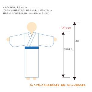 日本製 旅館浴衣 業務用仕様 POP市松柄|ryokan-yukata|06