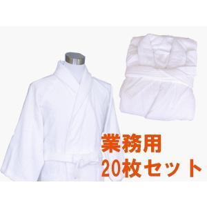 中国製 高級バスローブ 白 五つ星ホテル仕様 業務用 20枚セット|ryokan-yukata