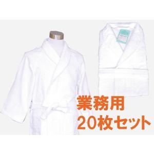 中国製 定番バスローブ 白 マイヤー織り 業務用 20枚セット|ryokan-yukata