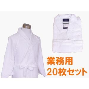 中国製 定番バスローブ 白 ラグラン袖タイプ 業務用 20枚セット|ryokan-yukata