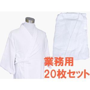 中国製 簡易バスローブ 白 着物衿 四本紐バスローブ業務用 20枚セット|ryokan-yukata