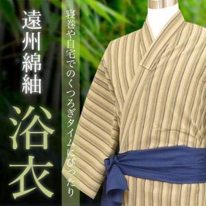 日本製 遠州綿紬 寝巻き仕立て浴衣 男性用 うぐいす・緑縞柄|ryokan-yukata