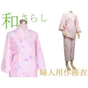 日本製 おくつろぎ着 ローケツ調ピンク花柄 和晒し生地使用 作務衣風 婦人用|ryokan-yukata
