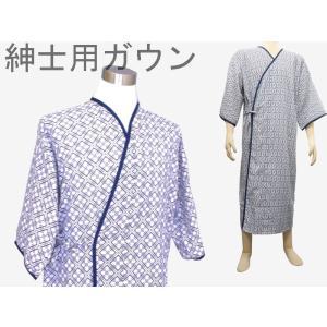 日本製 湯あがり着 和晒し生地使用 総裏ガーゼ 紳士用|ryokan-yukata