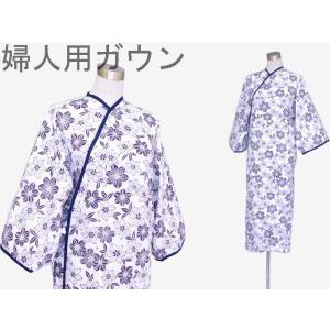 日本製 湯あがり着 和晒し生地使用 総裏ガーゼ 婦人用|ryokan-yukata