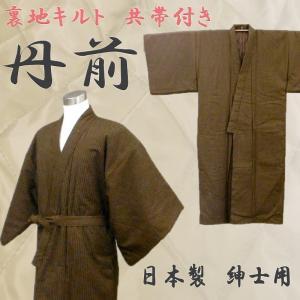 日本製 丹前 裏地キルト 共帯付き フリーサイズ 茶色縞 ryokan-yukata