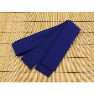 旅館浴衣帯 厚地ポリエステル 紺 7×240cm|ryokan-yukata