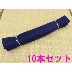 旅館浴衣帯 厚地ポリエステル 紺 7×240cm 10本セット|ryokan-yukata