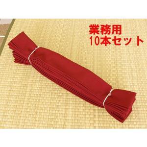 旅館浴衣帯 厚地ポリエステル エンジ 7×240cm 10本セット|ryokan-yukata