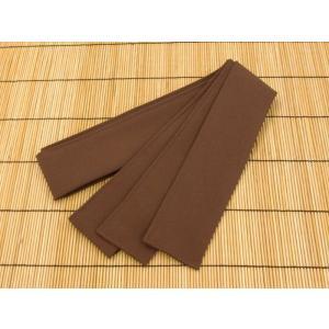 旅館浴衣帯 厚地ポリエステル 茶色 7×240cm|ryokan-yukata