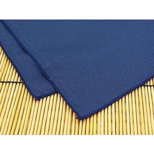 業務用 旅館浴衣帯 アムンゼン帯 紺 幅広長めタイプ ryokan-yukata 04