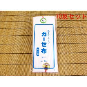 ガーゼ晒 日本製 10反セット ryokan-yukata
