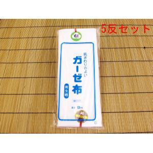 ガーゼ晒 日本製 5反セット ryokan-yukata