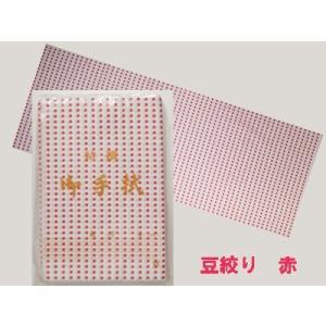 日本製 伝統柄手ぬぐい 赤豆絞り柄 機械捺染 業務用・イベント用 1反|ryokan-yukata
