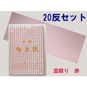日本製 伝統柄手ぬぐい 赤豆絞り柄 機械捺染 業務用・イベント用 20反|ryokan-yukata