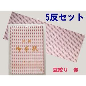 日本製 伝統柄手ぬぐい 赤豆絞り柄 機械捺染 業務用・イベント用 5反|ryokan-yukata