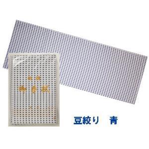 日本製 伝統柄手ぬぐい 青豆絞り柄 機械捺染 業務用・イベント用 1反|ryokan-yukata