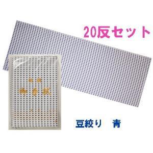 日本製 伝統柄手ぬぐい 青豆絞り柄 機械捺染 業務用・イベント用 20反|ryokan-yukata