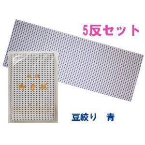 日本製 伝統柄手ぬぐい 青豆絞り柄 機械捺染 業務用・イベント用 5反|ryokan-yukata