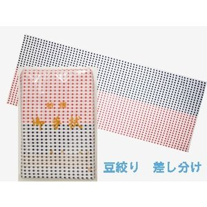 日本製 伝統柄手ぬぐい 差し分け豆絞り柄 機械捺染 業務用・イベント用 1反|ryokan-yukata