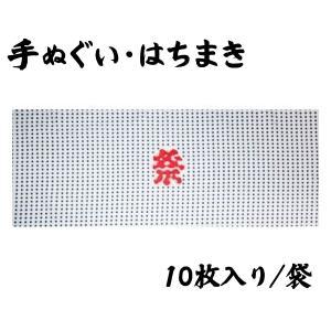 日本製 祭り手ぬぐい 総豆柄 機械捺染 業務用・イベント用 1反|ryokan-yukata