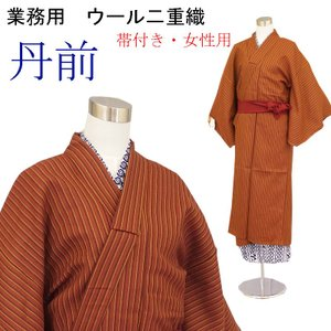 日本製 二重織ウール丹前 業務用 女性用 No.7エンジ縞 帯付き ryokan-yukata