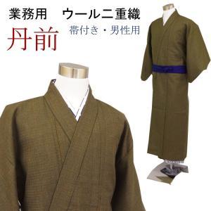 日本製 二重織ウール丹前 業務用 男性用 No.9黄色縞 帯付き ryokan-yukata