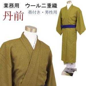 日本製 二重織ウール丹前 業務用 男性用 No.11黄色縞 帯付き ryokan-yukata