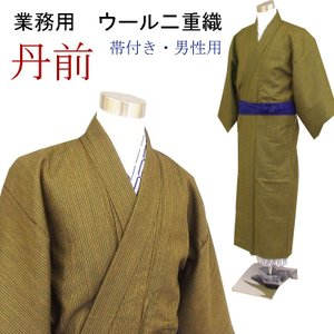 日本製 二重織ウール丹前 業務用 男性用 No.13黄色縞 帯付き|ryokan-yukata