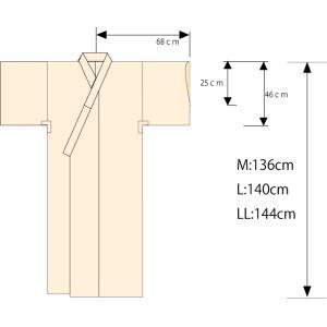 日本製 二重織ウール丹前 業務用 男性用 No.13黄色縞 帯付き|ryokan-yukata|05