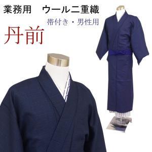 日本製 二重織ウール丹前 業務用 男性用 No.23 紺格子 帯付き|ryokan-yukata