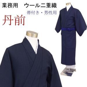 日本製 二重織ウール丹前 業務用 男性用 No.24 紺縞 帯付き|ryokan-yukata