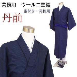 日本製 二重織ウール丹前 業務用 男性用 No.25 紺縞 帯付き|ryokan-yukata