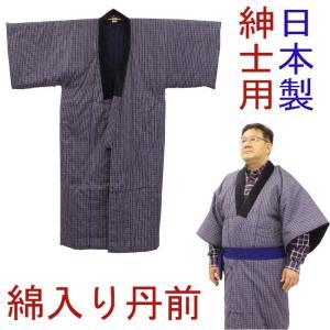 日本製 綿入れ丹前 帯付き 男性用 紺格子柄|ryokan-yukata