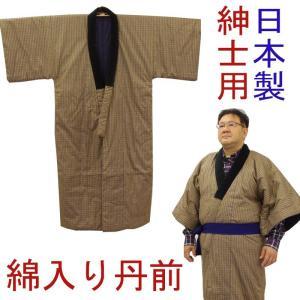 日本製 綿入れ丹前 帯付き 男性用 茶格子柄|ryokan-yukata
