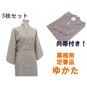 旅館・ホテル浴衣 中国製 水玉柄 5枚セット ryokan-yukata