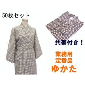 旅館・ホテル浴衣 中国製 水玉柄 50枚セット ryokan-yukata