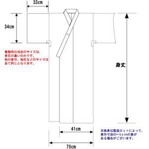 旅館・ホテル浴衣 日本製 ダイワたてかん柄 白地に紺|ryokan-yukata|02