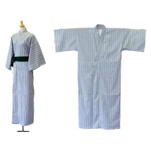 旅館・ホテル浴衣 日本製 2色たてかん柄 綿生地使用|ryokan-yukata|03