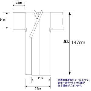旅館・ホテル浴衣 日本製 遊美 フチ取扇柄 大サイズ|ryokan-yukata|02
