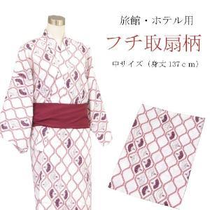 旅館・ホテル浴衣 日本製 遊美 フチ取扇柄 中サイズ|ryokan-yukata
