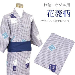 旅館・ホテル浴衣 日本製 遊美 花菱柄 大サイズ|ryokan-yukata