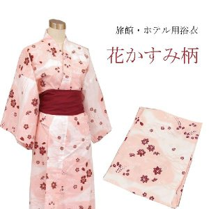 旅館・ホテル浴衣 日本製 遊美 花かすみ柄|ryokan-yukata
