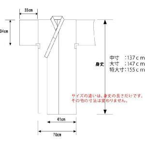 旅館・ホテル浴衣 日本製 遊美 花かすみ柄|ryokan-yukata|02