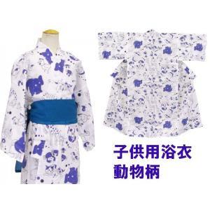 旅館・ホテル浴衣 日本製 子供用 動物柄|ryokan-yukata
