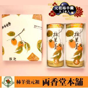 岐阜名産の堂上蜂谷柿の流れをくむ干柿と国産の半割竹が生み出す風味。 干柿そのままとも言える味を、ぜひ...