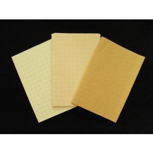 罫入 古色 画仙紙 金線マス目入り 半切 10枚 ryokufuu