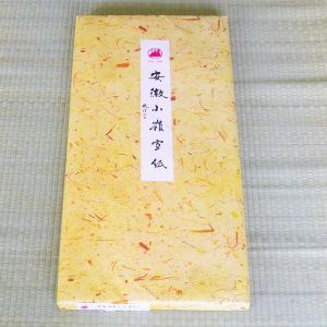 本画仙紙 四尺 羅紋宣 全紙 100枚|ryokufuu